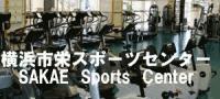 横浜市栄スポーツセンター